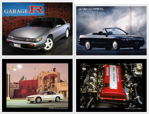 Four examples of the Nissan Silvia S13 drift car
