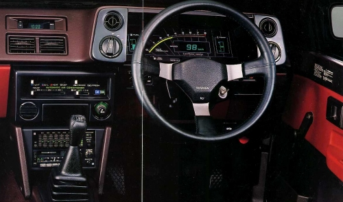 Interior driver's side view of small Japanese import