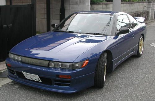 Heavily modified Japanese two door Nissan car